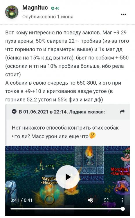 1595855656_Screenshot_20210813-122523_CMBrowser.thumb.jpg.6d5f40667f0351210fc106e9f0b6df18.jpg