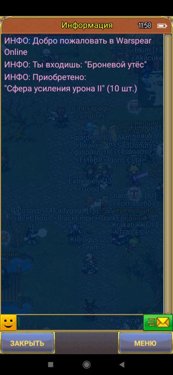 Screenshot_2021-08-31-11-58-17-066_com.aigrind.warspear.jpg