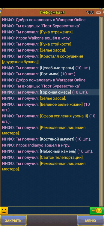 Screenshot_20210821_153606_com.aigrind.warspear.thumb.jpg.70653dccf3adc2b37320885d70bd3427.jpg