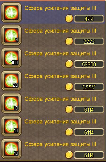 253885913_.PNG.e922648f41490bc9d749147888b8b708.PNG