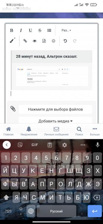 Screenshot_2021-09-06-18-18-56-269_com.opera.browser.thumb.jpg.e64a8ecf403c41fd787b9435ac4e0b44.jpg