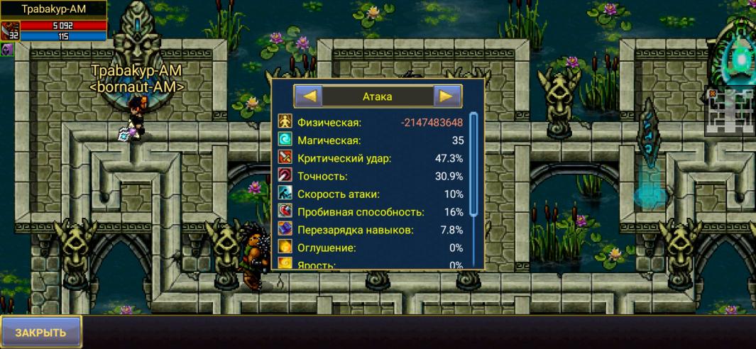 Screenshot_2021-09-06-19-18-19-707_com.aigrind.warspear.test.jpg