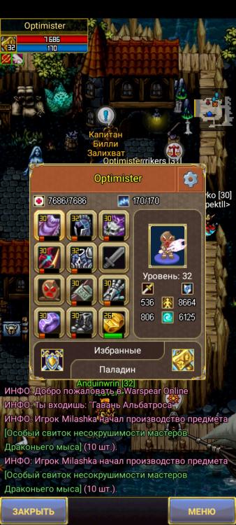Screenshot_2021-09-07-15-20-32-409_com.aigrind.warspear.jpg