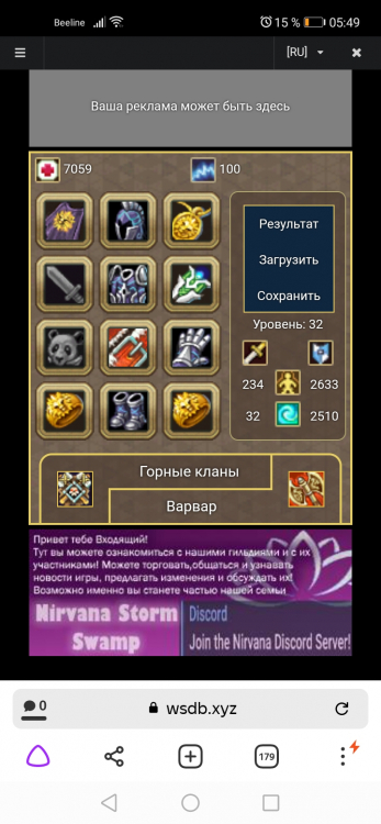 Screenshot_20210903_054945_com.yandex.browser.thumb.jpg.a885626d076491bb5c8ad4b2c4cfcb9b.jpg