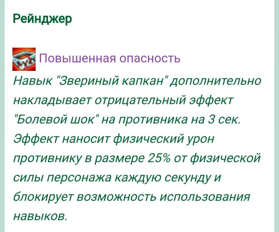 Screenshot_20210906_142341.jpg