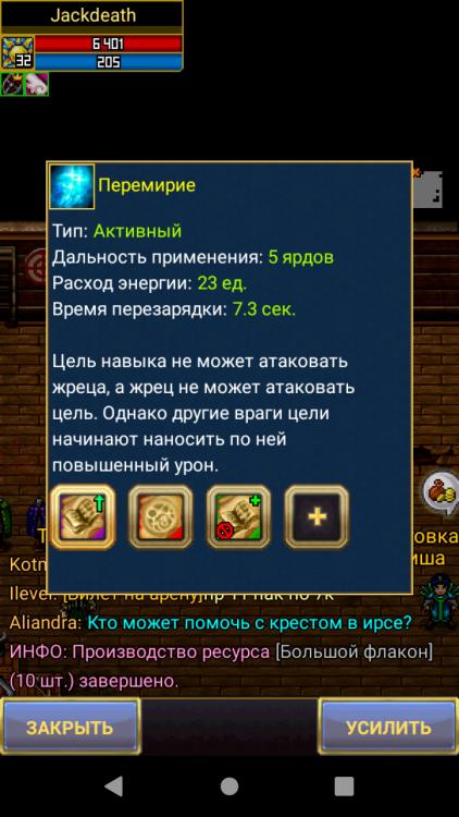 Screenshot_20210926-204854.png