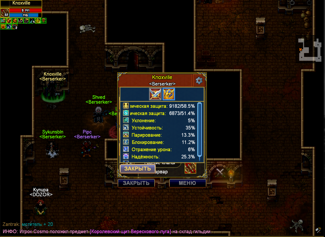 Screenshot_350.png