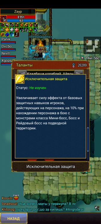 Screenshot_2021-10-09-13-14-37-560_com.aigrind.warspear.jpg