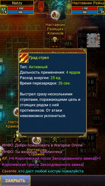 Screenshot_20211014-215335.png