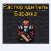 Полная механика скилов и... - last post by Боррак